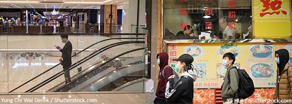 香港饮食业及零售业