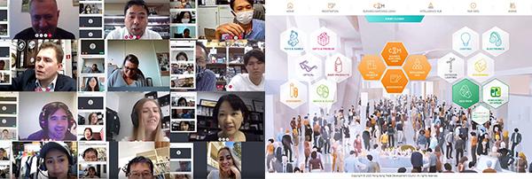 资助香港贸易发展局开发虚拟平台