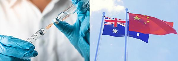 疫苗提振经济、中澳关系