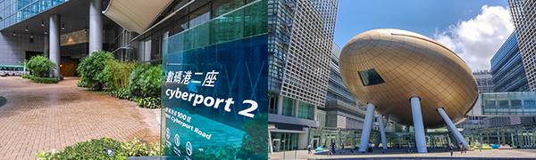 香港加强创科发展