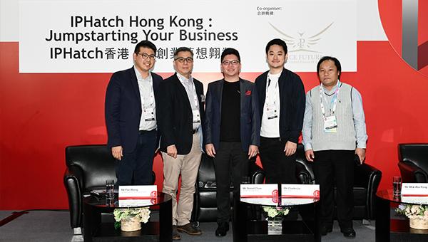 IPHatch香港知识产权创业比赛