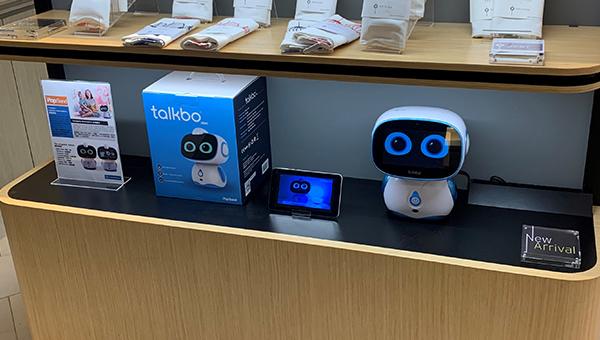 """Talkbo机器人""""香港‧设计廊""""上架"""
