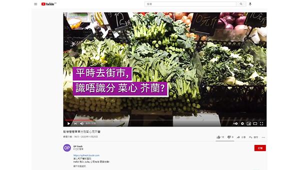 Youtube短片