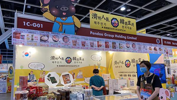 香港韩人商工会带来多家展商