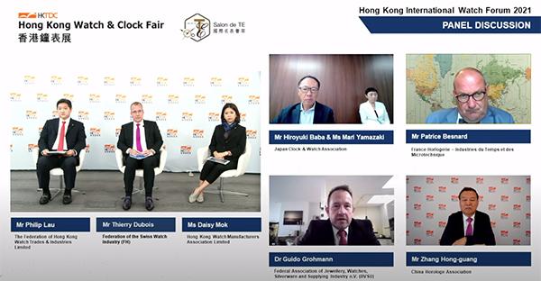 香港钟表展及国际名表荟萃