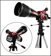Eastcolight's LCD Digital Telescope, featuring high-quality optics and electronic components, has he