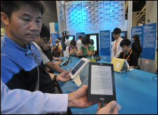 E-book sales take off