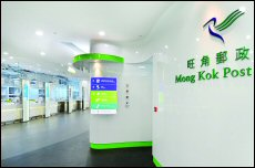 A pilot project redesigning the Mong Kok Post Office was undertaken to improve operations and its us