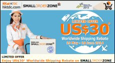 Shipping Rebate on hktdc.com's Small-Order Zone
