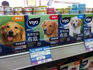 Dog diet supplements