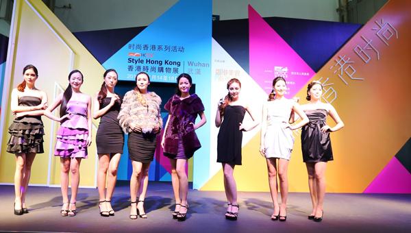 香港時尚購物展