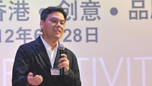 香港品牌专家助国产灯饰升级攻中产