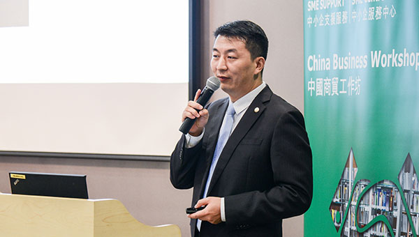 前海管理局投資推廣處主任陶鵬