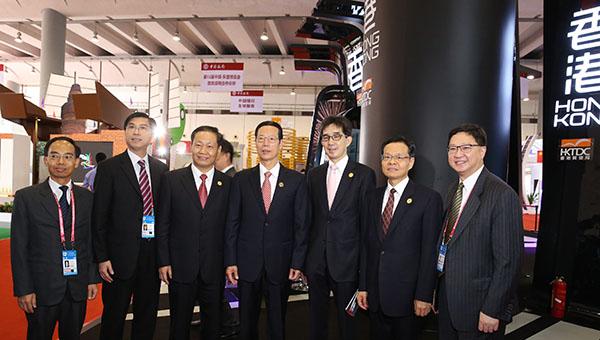 Asean Expo