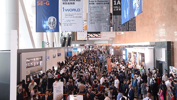 香港秋季電子產品展及國際電子組件及生產技術展