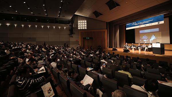 「物聯網革命 ‐ 如何促進你的商務發展?」國際會議