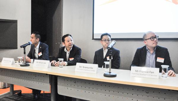 特許經營研討會