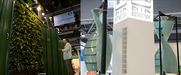 無障礙零排放公廁, 風力發電街燈, 環保博覽