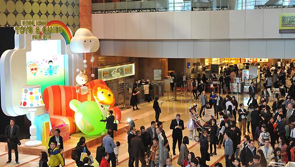 香港玩具展、香港嬰兒用品展