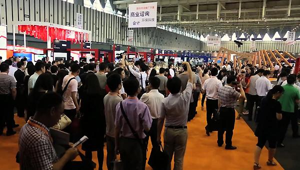 轉型升級、香港博覽