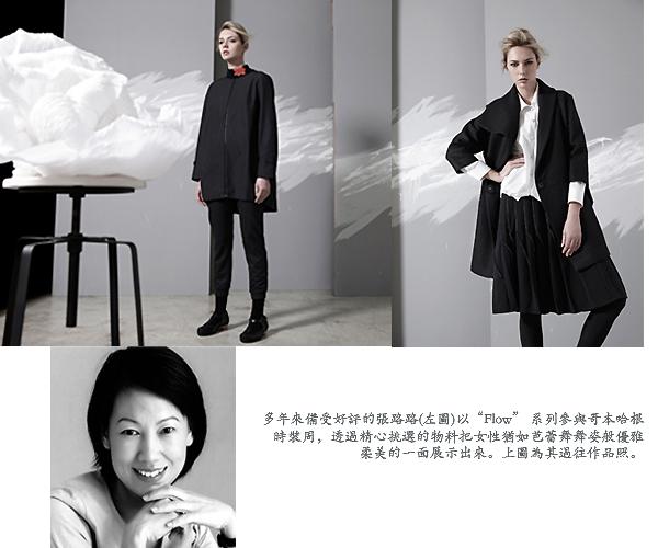 張路路(Lulu Cheung)
