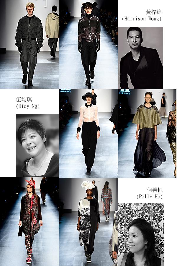 紐約香港時裝周