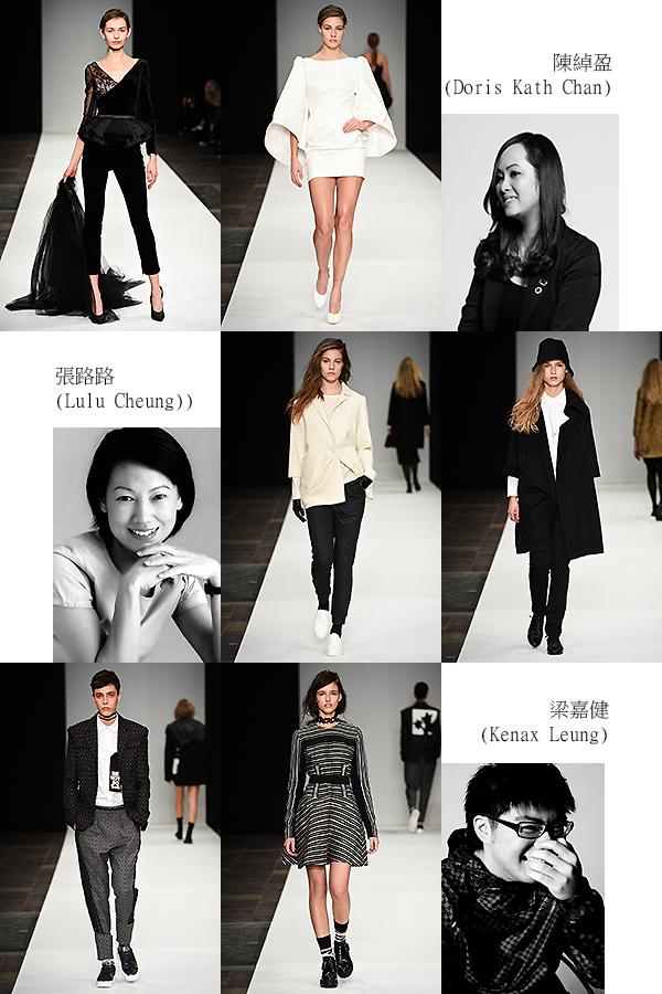 哥本哈根香港時裝周