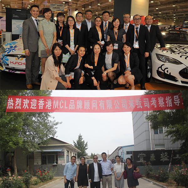 「轉型升級.香港博覽」(上圖) 淄博宜臣輕工製品(下圖)