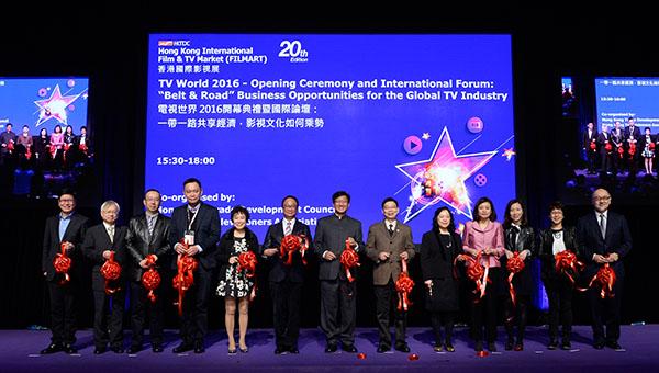 第20屆香港國際影視展