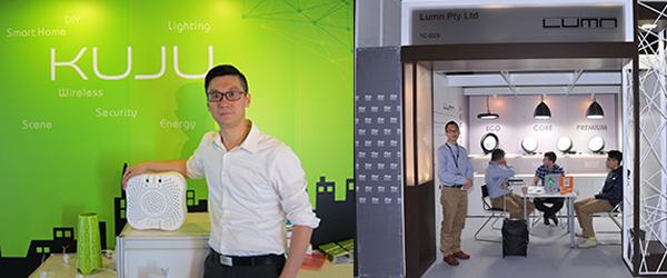 香港創力高科技