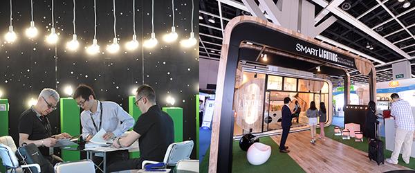 智能照明產品展示區
