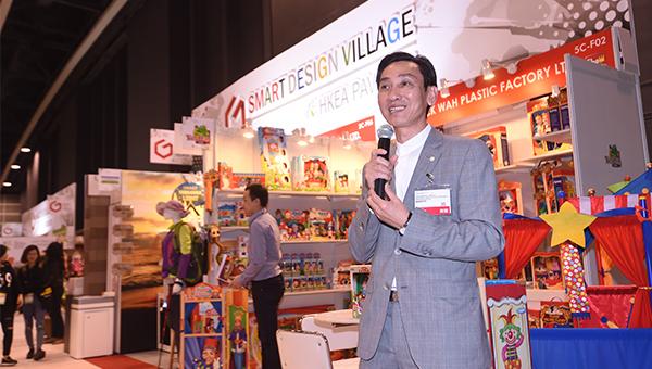 香港出口商會