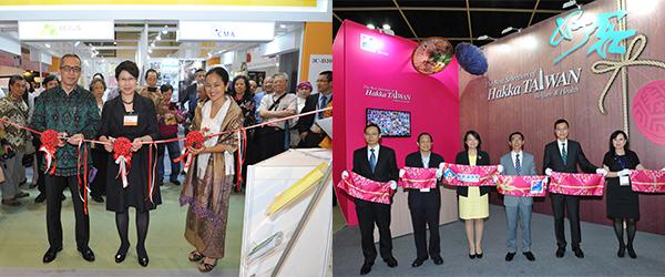 印尼館(左) 及台灣客家館(右) 開幕禮