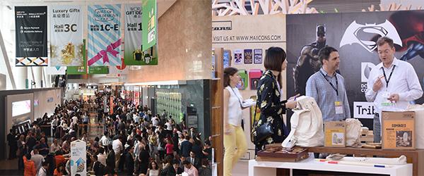香港禮品及贈品展