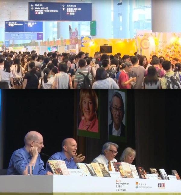 Open Public Forum(公開論壇)