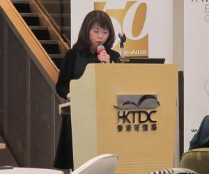 香港貿發局德國及中歐代表楊影雪