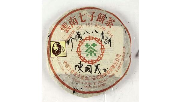 香港國際茶展