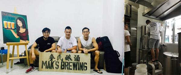 香港本地手工啤酒工場