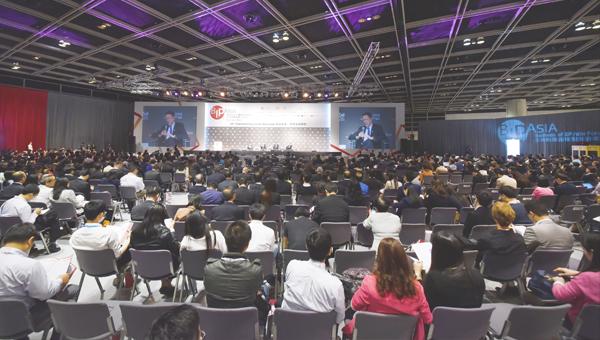 第6屆亞洲知識產權營商論壇