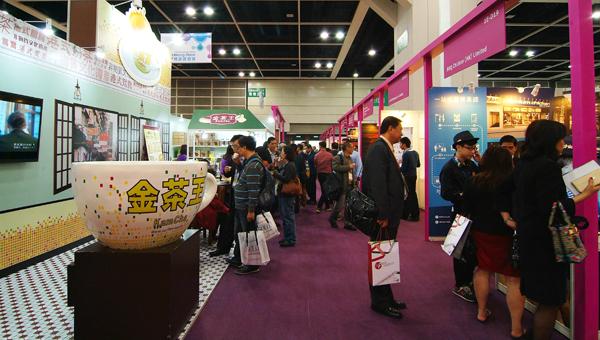 香港國際特許經營展