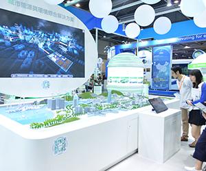 國際環保博覽