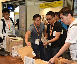 香港國際建築及五金展