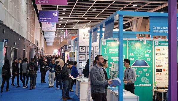 國際中小企博覽和香港國際特許經營展