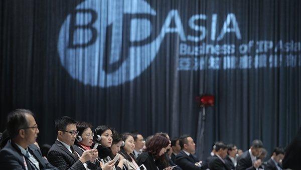 BIP audience