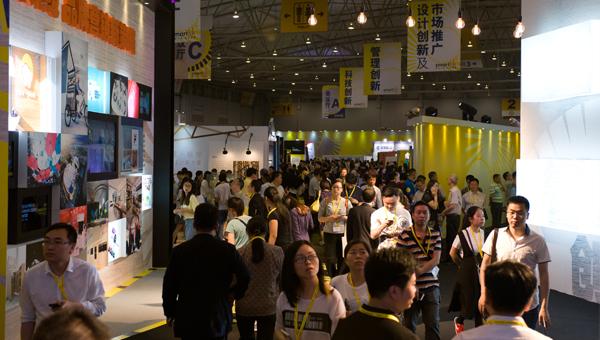 創新升級‧香港博覽