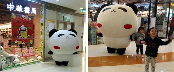 香港國際授權展促成Futaba Ltd與香港的中華書局合作,於書局旗下將軍澳及荃灣分店舉辦Tapu Tapu the Panda主題推廣,並開設快閃店(Pop-up store)。