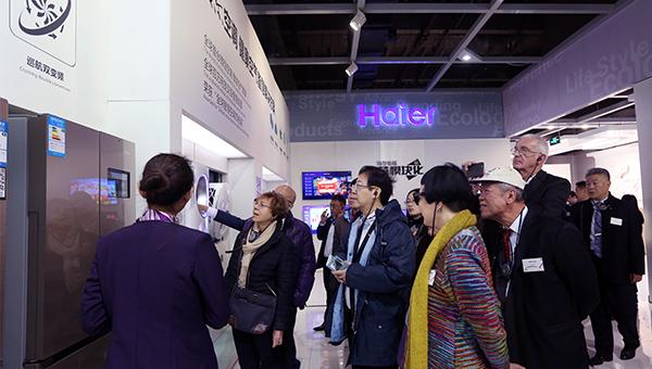 商海爾(Haier)位於青島的總部