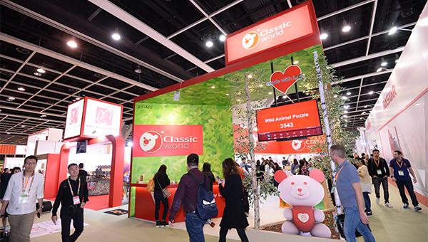 香港玩具展、香港嬰兒用品展及香港國際文具展同場舉行