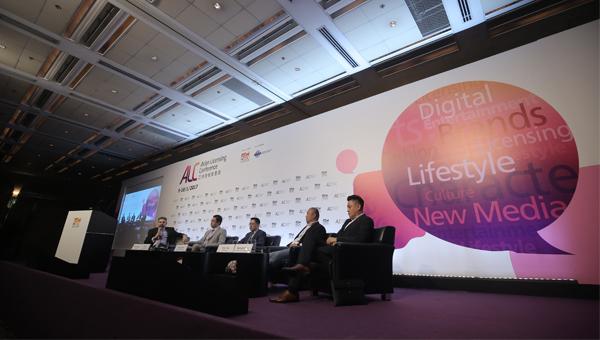 亞洲授權業會議的中國主題會議
