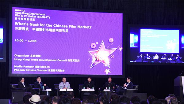 「冷靜過後 中國電影市場的未來布局」研討會